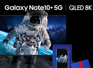 Samsung 8k TV Free Phone