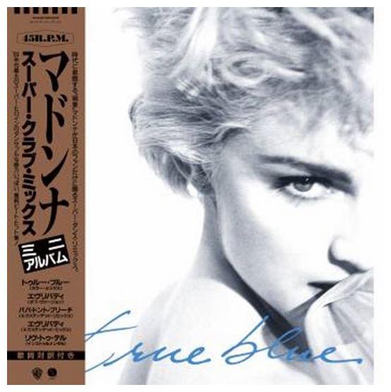 Madonna - True Blue (Super Club Mix)  EP Blue Coloured Vinyl (RSD 2019) sku 45799