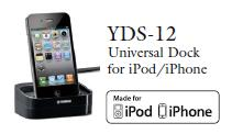 YDS12